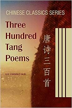 1918 in poetry