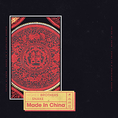 Made In China [Explicit]