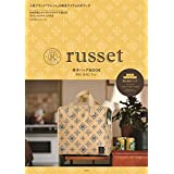 russet 保冷バッグ BOOK BIG BAG Ver.