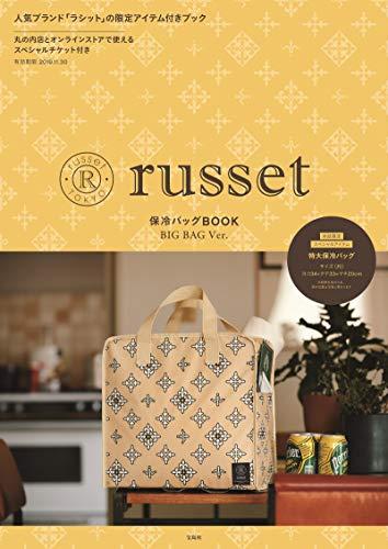russet 保冷バッグ BOOK BIG BAG Ver. 画像
