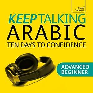 Keep Talking Arabic Speech