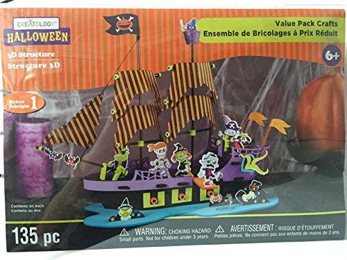 Kids Halloween 3-D FOAM Craft Kit - Halloween Pirate Ship with 135 pieces to assemble!