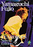TEARDROPS Special Edition(完全限定盤) [DVD]
