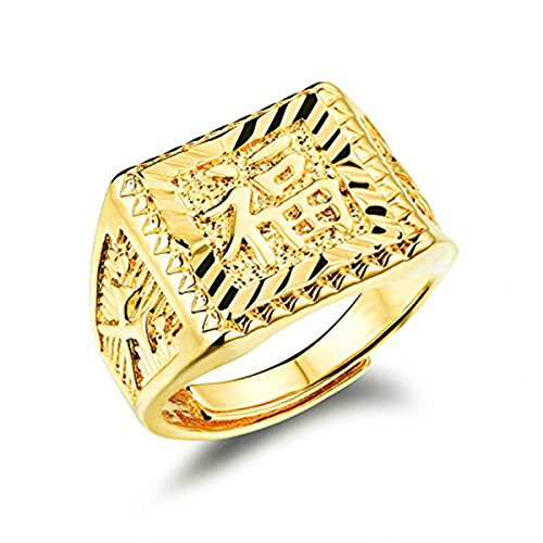 Mens Gold Plated Rectangle Ring Blessing in Chinese Character Good Luck Gold Jewelry for Men