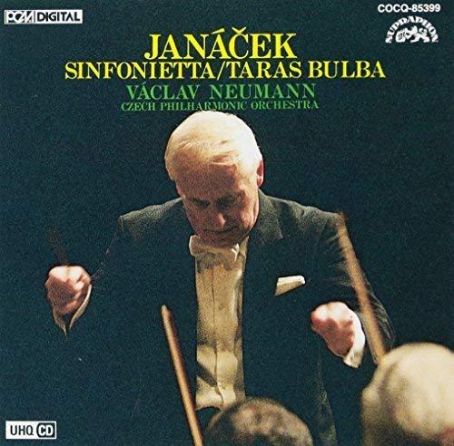 1 year warranty Directly managed store Janacek: Sinfonietta