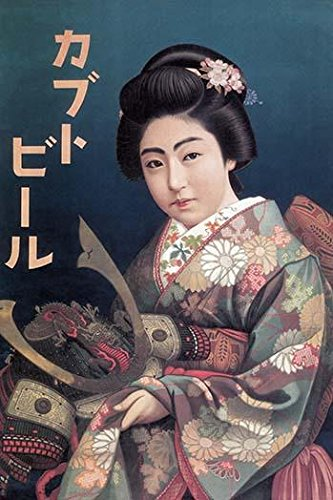 (A Japanese woman holds the helmet of a suit of samurai armor She wears a floral kimono on an early advertising poster Poster Print by unknown (24 x 36))