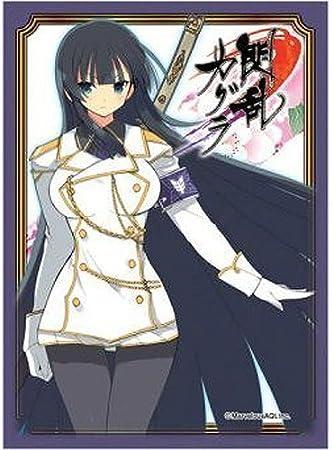 Character Sleeve EX Series Hyperdimension Neptunia White Heart
