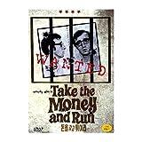 Take the Money & Run (Widescreen Edition)
