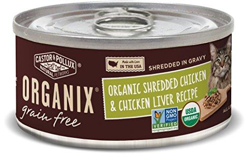 Organix Shredded Chicken & Chicken Liver Recipe for Adult Ca