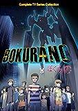 Bokurano: Complete Series