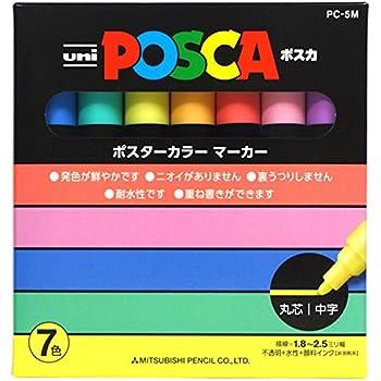 Uni Posca Paint Marker Pen, Medium Point, Set of 7 Natural Color (PC-5M 7C)