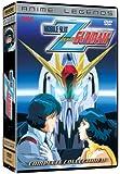 Mobile Suit Zeta Gundam Complete Collection 2 (Anime Legends)