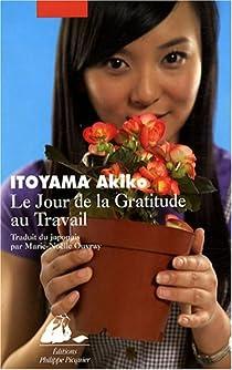 Le Jour de la Gratitude au Travail par Itoyama