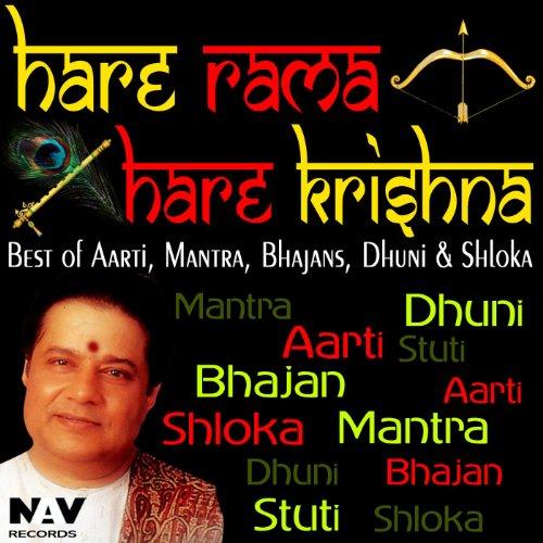 Jaise suraj ki garmi harmonium sargam notes | hindi bhajan notes.