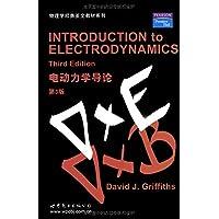 电动力学导论(第3版)