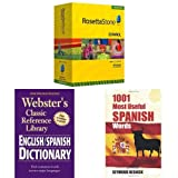 Spanish Learning Bundle Including Rosetta Stone Homeschool Spanish (Latin America) Level 1-5 Set