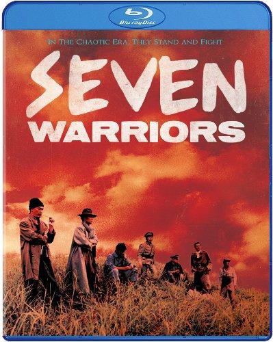 Seven Warriors [Blu-ray]