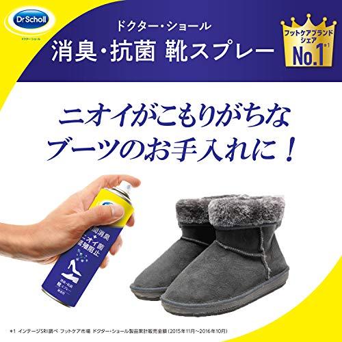 ドクターショール 消臭?抗菌 靴スプレー 無香料