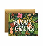 "Made in USA. A great way to say thank you with elegance, this set of eight floral screen-printed blank note cards measures 4.25"" x 5.5"". Includes soft white envelopes."