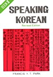 Speaking Korean Book 2 Revised Edition, Park, Y. T., 1565913590