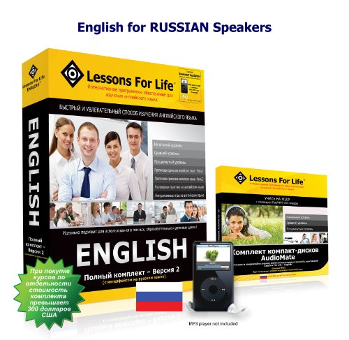 esl software - 9