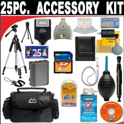 Dimage G600 Accessories - 25 PC ULTIMATE SUPER SAVINGS DELUXE DB ROTH ACCESSORY KIT For The Minolta Dimage G400, G500, G600 Digital Cameras + BONUS Gift = Waterproof Camera = Great For Kids