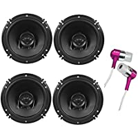 2 PAIRS of XED62 XED Series 6.5 Inch 2-Way Coaxial Car Speakers