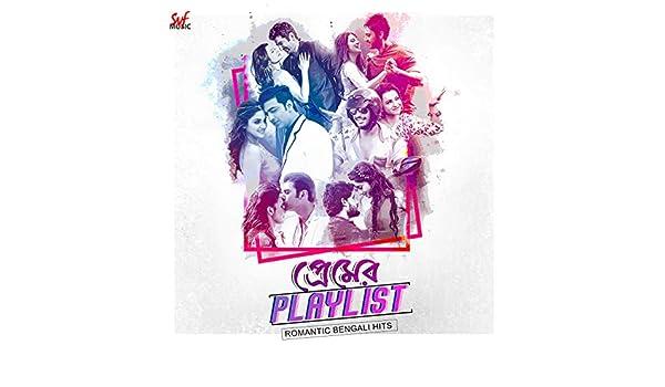Ghoom Full Bengali Movie Download