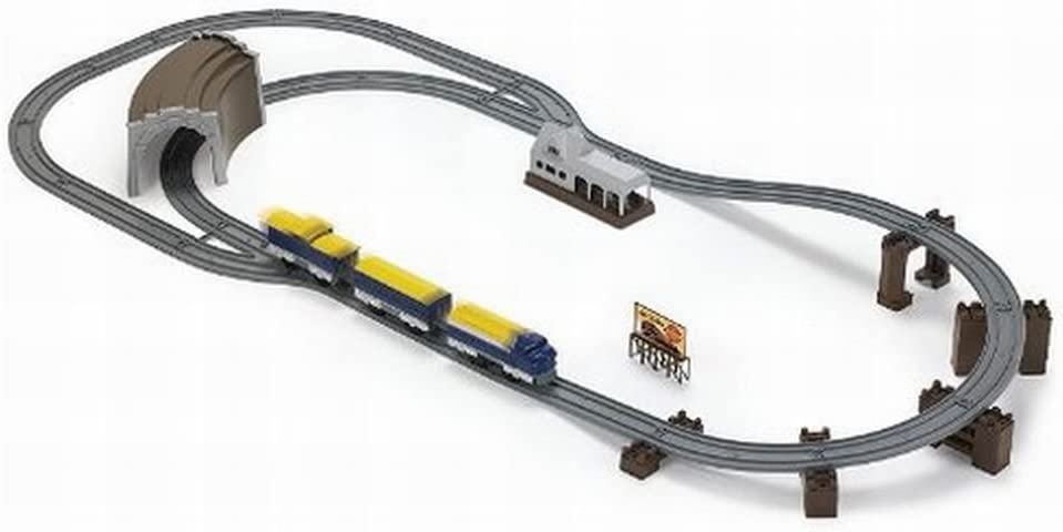 Discovery Kids Motorized Train Set