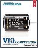 HobbyWing Hobby Wing 30101103 XeRun-V10-6.5T G2 5000Kv Brushless Sensored Motor