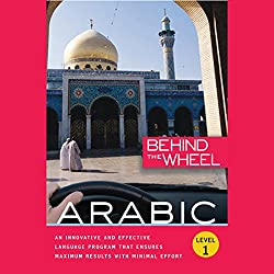 Behind the Wheel - Arabic