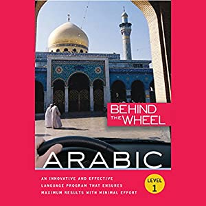 Behind the Wheel - Arabic Hörbuch