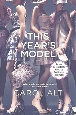 book cover of This Year\'s Model