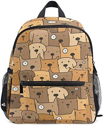 犬漫画パググレー幼児バックパックブックバッグミニショルダーバッグ1-6年旅行男の子女の子子供用チェストストラップホイッスル