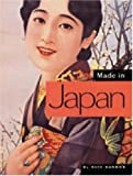 Made in Japan by Reed Darmon (2006-07-27)