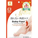 Baby Foot Easy Pack Speed Type Size M