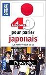 40 leçons pour parler japonais par Aïba