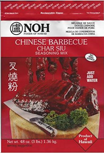 NOH Foods of Hawaii Chinese Barbecue Seasoning Mix, Char Siu, 3 Pound