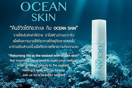 Ocean Skin Whitening Perfect Serum Natural Skin Care Product Benefits From the Sea , Korean Korea Women Secret 30ml