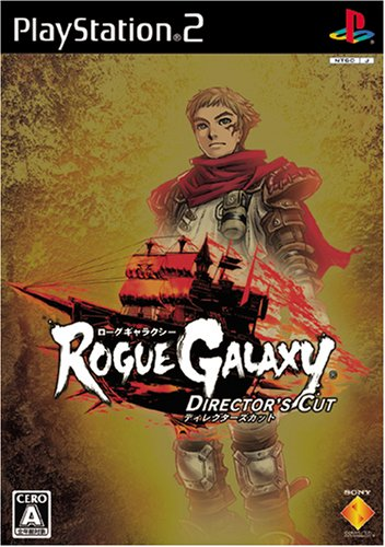 Rogue Galaxy Director's Cut [Japan Import]