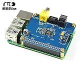 1 pcs lot Digital Sound Card I2S SPDIF