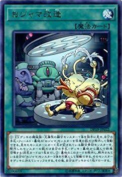 Yu Gi Oh!/10th Period/du Eli Strike Pack - Legend du Eli Strike Volume 2-/DP19-JP022 Its Remodeled Obstructively R.: Amazon.es: Juguetes y juegos