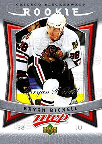 (CI) Bryan Bickell Hockey Card 2007-08 Upper Deck MVP (base) 304 Bryan Bickell (08 Upper Deck Ice)