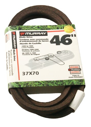 Murray 37x70MA Blade Drive for Lawn Mowers (46 Inch Lawn Mower Blades compare prices)