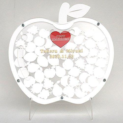 名入れ ウェルカムボード ホワイトアップル型  40~50名用 フルーツドロップス B0796PKV9C