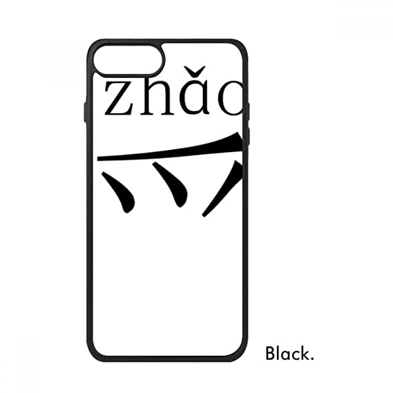 Amazon Chinese Character Component Zhao For Iphone 88 Plus