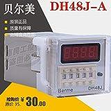 FINCOS DH48J-A/DH48J-11A 11