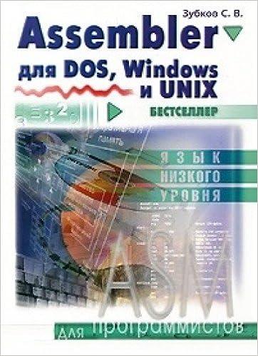 Télécharger ebooks gratuitement android Assembler dlya DOS