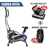 TELEBrands-HBN Deluxe Elliptical Cycle And Digi Watch & Aluma Wallet Combo Offer
