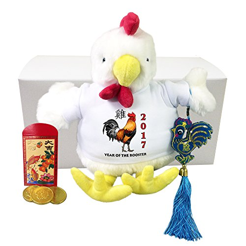 (Year of the Rooster 2017 Personalized Chinese New Year Gift Set - 9 inch Stuffed Rooster w/Blue Tassel)